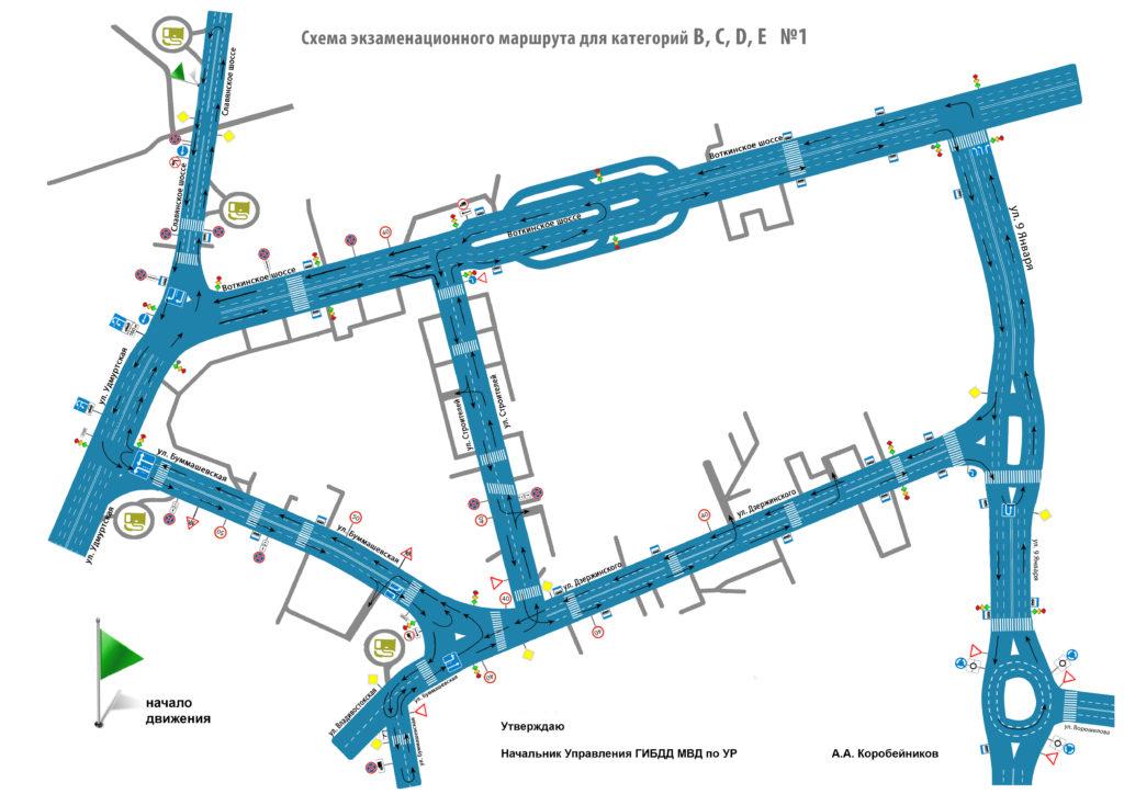 Экзаменационный маршрут номер 1 автошколы Ижевска Клаксон