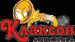 logo-klakson